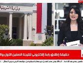 بشرى سارة للحاجزين بالإسكان الاجتماعى فى نشرة تليفزيون اليوم السابع.. فيديو