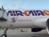 شاهد كواليس سفر الزمالك مطار القاهرة في طائرة خاصة