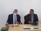 جامعة أسوان توقع بروتوكول تعاون مع هيئة تنمية الصعيد لدعم المشروعات الاستثمارية