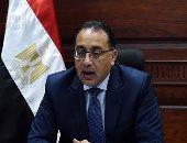 شاهد.. ملخص جولة رئيس الوزراء لمحافظة المنوفية اليوم لتفقد مشروعات حياة كريمة