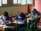 تباعد وكواشف حرارية.. إجراءات المدارس لحماية الطلاب فى الامتحانات