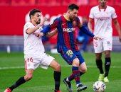 التشكيل المتوقع لقمة برشلونة ضد إشبيلية فى كأس ملك إسبانيا