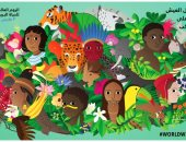 مؤسسة شباب بتحب مصر تحتفل باليوم العالمي للحياة البرية