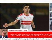 رئيس جامعة سوهاج لـ تليفزيون اليوم السابع: واضع سؤال بن شرقى يحب اللاعب المغربى