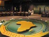 غانا ومنطقة التجارة الأفريقية تبحثان سبل مكافحة الفقر وتحقيق التنمية