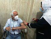 بدء تطعيم أهالى مطروح من أصحاب الأمراض المزمنة بلقاح كورونا.. فيديو وصور