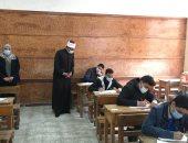 ختام امتحانات شهر مارس لطلاب الشهادة الإعدادية الأزهرية اليوم