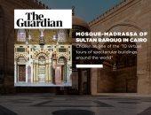 الجارديان تختار الزيارة الافتراضية لمسجد السلطان برقوق كأحد أفضل 10 زيارات