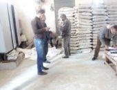 ضبط 7.5 طن أرز أبيض مجهول المصدر فى حملة بههيا الشرقية