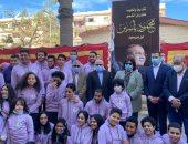 فيديو لافتتاح شارع الفنان محمود ياسين ببورسعيد بحضور وزيرة الثقافة