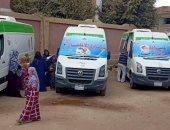 """""""صحة الدقهلية"""": فحص 55 ألف سيدة منذ بداية المبادرة الرئاسية لصحة الأم والجنين"""