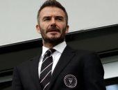 بيكهام يرفض فكرة دوري السوبر الأوروبي.. ويؤكد: كرة القدم فى خطر