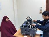 المجلس القومى بكفر الشيخ يستخرج 225 بطاقة رقم قومى مجانية للسيدات