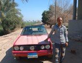 """عربية ملاكى بدون مصاريف شهرية.. شاب يحول سيارته الـ128 للطاقة الشمسية """"فيديو"""""""