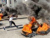 محتجون يشعلون النيران على أحد مداخل البرلمان اللبنانى فى تصعيد لأعمال العنف