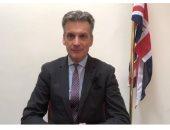 السفارة البريطانية تعلن فتح باب التقدم لمنحة تشيفنينج الدراسية غداً