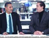 حسين عبد اللطيف لتليفزيون اليوم السابع: أبو جبل الأفضل للزمالك ..وعلاء لا غنى عنه