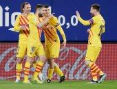 أتلتيك بيلباو ضد برشلونة.. التشكيل الرسمى لنهائي كأس ملك إسبانيا