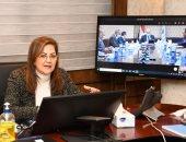 وزيرة التخطيط تبحث الخطة الاستثمارية للعام المالى 2021/2022 ومبادرة حياة كريمة