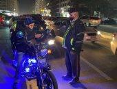 المرور: تجهيز غرف عمليات تحسبا لظهور الشبورة لمنع الحوادث على الطرق