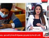 إشادات طلاب الإعدادية بالامتحان المجمع ومصير الترم الثانى في رمضان.. فيديو