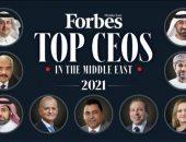 فوربس تعلن قائمة أقوى الرؤساء التنفيذيين لعام 2021 و15 مصريا ضمن القائمة
