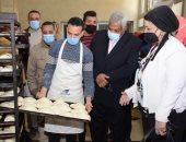 """جامعة أسيوط تدعم المشروعات الصغيرة ببرنامج تدريبى متخصص فى """"صناعة المخبوزات"""""""