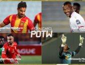 قفشة ينافس الكعبي وبن رمضان على جائزة لاعب الجولة فى دوري أبطال أفريقيا