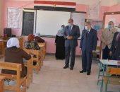 محافظ المنيا يتفقد عددا من لجان اختبارات الشهادة الإعدادية المجمع