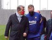 برشلونة يعلن استمرار كومان حتى نهاية عقده اليوم