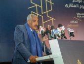 هشام طلعت مصطفى: نحتاج إلى بنية تشريعية جديدة للسوق العقاري المصري