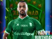 الاتحاد السكندرى يحتفل بعيد ميلاد لاعبه حسام عاشور صاحب التاريخ والبطولات