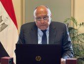 غدا.. مؤتمر صحفى لوزراء خارجية مصر والأردن والعراق فى العاصمة بغداد
