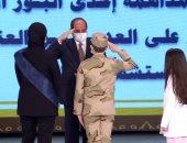 الرئيس السيسى يقدم التحية العسكرية لنجل الشهيد مصطفى عبيدو.. صور