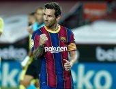 رسميا.. نهاية عقد النجم الأرجنتيني ليونيل ميسي مع برشلونة