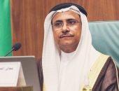 رئيس البرلمان العربى: جهود السعودية فى اليمن تؤكد دورها لإرساء الأمن والاستقرار