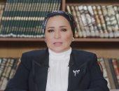 السيدة انتصار السيسى: إنشاء أول لجنة تنسيقية وطنية للقضاء على ختان الإناث