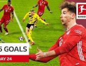 """قبل انطلاق الجولة الـ25.. أجمل 5 أهداف في الأسبوع بالبوندزليجا """"فيديو"""""""