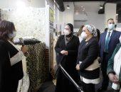 """السيدة انتصار السيسي: سعدت اليوم بزيارة معرض """"البازار"""" للحرف اليدوية والتراثية"""