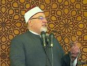 خالد الجندى: لا فائدة من ختم القرآن طالما لم يتخلق الإنسان بأخلاقه