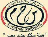 وزير النقل يقيل نائب رئيس هيئة السكة الحديد