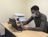 توفير مركز متكامل بشمال سيناء لتلقى لقاح كورونا مجانا.. اعرف التفاصيل (فيديو)