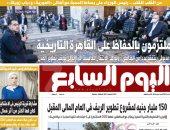 اليوم السابع: مصطفى مدبولي يؤكد التزام الدولة بالحفاظ على القاهرة التاريخية