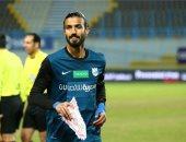 إنبى: لا نرحب برحيل رامى صبرى واقتراب عودة محمود جاد