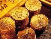 أسعار الجنيه الذهب فى مصر تتراجع 472 جنيها منذ مطلع 2021