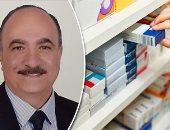 هيئة الدواء توجه نصائح مهمة للمرضى قبل تناول الأدوية.. تعرف عليها
