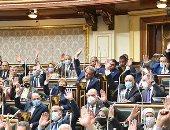 """تفويض مكتب النواب لتحديد وإحالة مشروعات القوانين فى ضوء الدستور لـ""""الشيوخ"""""""