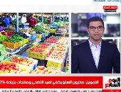 التموين تطرح زيادة 50% من المنتجات فى شهر رمضان..فى نشرة تليفزيون اليوم السابع