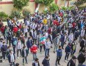 أخبار مصر.. التعليم: تطبيق قواعد الغياب والحضور بالعام الجديد والدراسة تنطلق 9 أكتوبر