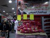 """10 صور تبرز إقبال المواطنين على منافذ """"كلنا واحد"""" تحت رعاية الرئيس السيسي"""